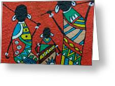 African Safari Greeting Card