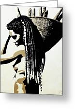 African Woman With Basket Greeting Card
