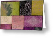 Afrikan Batik II Greeting Card