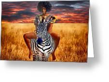 Afrikkan Princess  Greeting Card