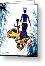 Afrique Walk Greeting Card
