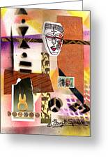 Afro Collage - E Greeting Card