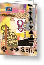 Afro Collage - F Greeting Card