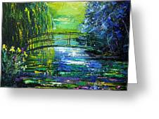 After Monet Greeting Card