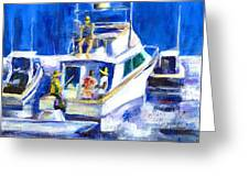 After The Catch  Sold Greeting Card
