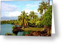 Afternoon At Mauna Lani Hawaii Greeting Card