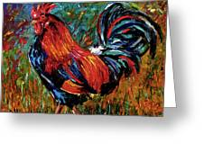 Afternoon Breeze Greeting Card