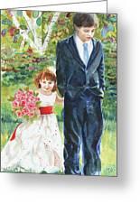 Afternoon Wedding Greeting Card