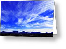 Afton Sky And Mountains I Greeting Card