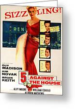 Against The House Film Noir  Greeting Card