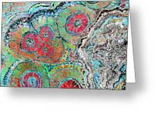 Agate Inspiration - 16b  Greeting Card