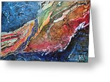 Agate Inspiration - 21a Greeting Card