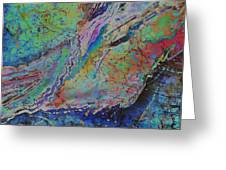 Agate Inspiration - 21b Greeting Card