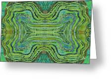 Agate Inspiration - 24 B  Greeting Card