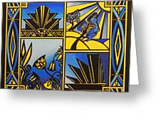 Art Deco In Blue Greeting Card