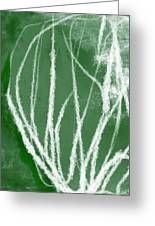 Agave- Abstract Art By Linda Woods Greeting Card
