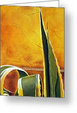Agave Americana Greeting Card