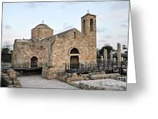 Agia Kyriaki, Paphos, Cyprus Greeting Card