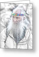 Aging Boomer Greeting Card