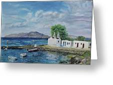 Agios Ioannis Beach, Mykonos Greece Greeting Card