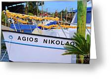 Agios Nikolaos Greeting Card