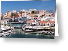 Agios Nikolaos Lagoon Entrance Greeting Card