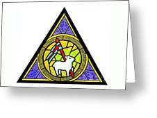 Agnus Dei Greeting Card