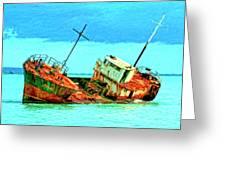 Aground Off Jamaica Greeting Card