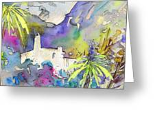 Agua Amarga Fantasy 02 Greeting Card