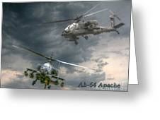 Ah-64 Apache Attack Helicopter In Flight Greeting Card by Randy Steele
