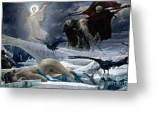 Ahasuerus At The End Of The World Greeting Card