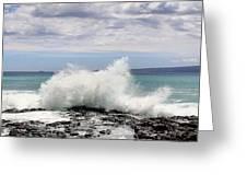 Ahihi Cove Greeting Card