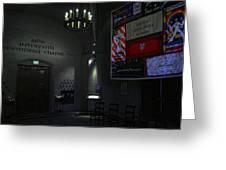 Aids Interfaith Memorial Chapel - San Francisco Greeting Card