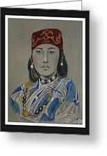 Ainu Woman -- Portrait Of Ethnic Asian Woman Greeting Card