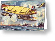 Air Battle, 1900s French Postcard Greeting Card