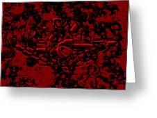 Air Jordan 5b Greeting Card