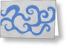 Air Speaks Greeting Card