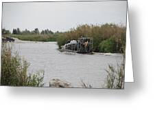 Airboat Rides 25 Cents Greeting Card