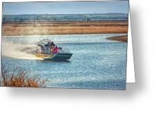 Airboat Rides Greeting Card