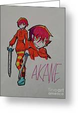 Akane Greeting Card