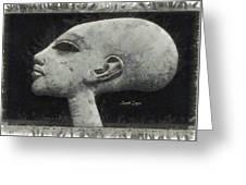 Akhenaten Was Among Us Greeting Card