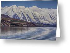 Akureyri Estuary Greeting Card