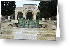 Al Aqsa Main Entrance Greeting Card