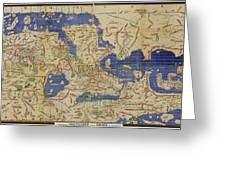 Al-idrisi's World Map, 1154 Greeting Card