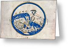 Al-idrisi's World Map Greeting Card