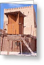 Al Manama Summer Bed And House With Cooling Tower Greeting Card
