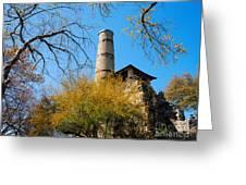 Alamo Portland Cement Factory II Greeting Card