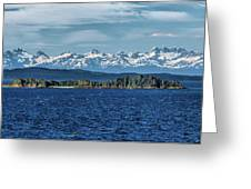 Alaskan Mountain Panorama Greeting Card