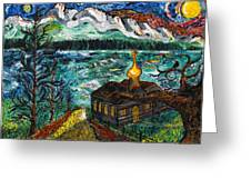 Alaskan Orthodox Church Greeting Card
