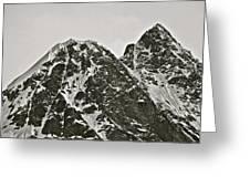 Alaskan Peaks Greeting Card